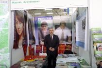 ГИТ в Тюменской области на стенде выставки «Дача. Сад. Огород»