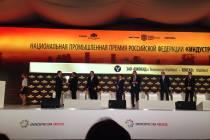Компания-участник рейтинга «ТехУспех» стала победителем первой национальной премии «Индустрия»