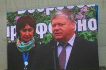 Всероссийский день по картофельному полю КРИММе