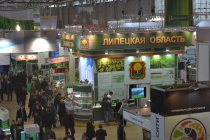 II Международный инвестиционный форум «Агропродовольственный рынок СНГ: интеграция, инвестиции, перспективы»