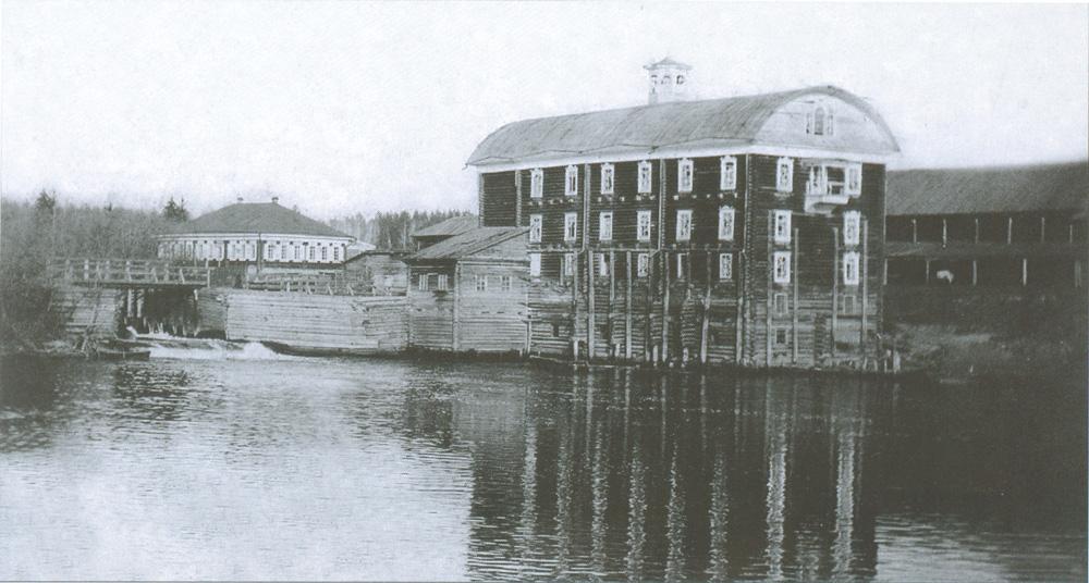 Водяная-мельница-на-Пышме-1912г