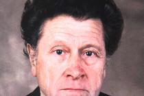 Н. Костко 40 лет на службе закона — Север в душе и памяти моей.  Первые шаги трудовой деятельности