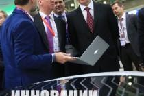 Всероссийский конкурс в сфере интеллектуальной собственности подвел итоги Победителем в Номинации стала редакция журнала «Агрофорум»
