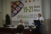 Деловая программа «VIV Russia 2015 — удалась