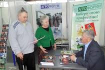 Год литературы На выставке в Тюмени состоялась презентация книги ветерана