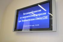 Опыт России в борьбе с деградацией земель сельхозназначения получил высокую оценку на площадке Комиссии по экономическим вопросам при Экономическом совете СНГ