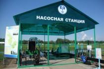Мелиорация – в центре «Международных дней поля в Поволжье» в Татарстане