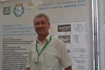 31 проект представили муниципалитеты области на Шадринском инвестиционном форуме