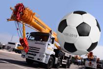 «Ивановцы» помогают Чемпионату мира
