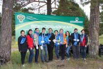 Молодёжный совет Управления Росреестра по Тюменской области принял участие во всероссийской акции                  «Зеленая Россия»