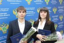 В прокуратуре Тюменской области молодым специалистам вручили  первые погоны