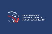 Прорабатывается Программа сотрудничества России и Зимбабве в области мелиорации