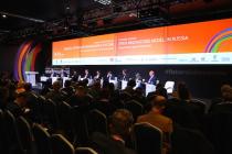 Модель открытых инноваций: партнёрство государства и бизнеса