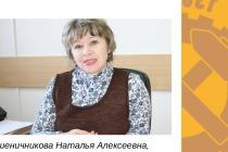 ГИТ в Тюменской области сообщает Областная межведомственная комиссия заслушала работодателей