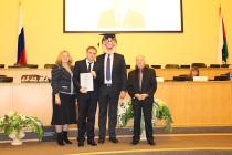 Представитель Управления Росреестра по Тюменской области – финалист конкурса «Юрист-профессионал – 2015»