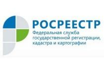В Управлении Росреестра по Тюменской области обсудили вопросы взаимодействия в сфере регистрации прав и кадастрового учета