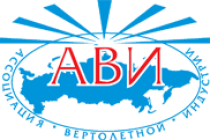 Первый день работы Вертолетного форума в Москве  Вертолетные авиакомпании «ЮТэйр – Вертолетные услуги» и НПК «ПАНХ», обладают богатым практическим опытом применения вертолетов