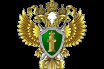 Прокуратура  Тюменской области подвела итоги работы за 2015 год. Выявлено более 28,7 тыс. нарушений