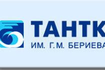 Генеральным директором – Генеральным конструктором ПАО «ТАНТК им. Г.М. Бериева» назначен Юрий Владимирович Грудинин