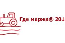Российская Биотопливная Ассоциация приглашает на VII-ю Международную аграрную конференцию ГДЕ МАРЖА 2016