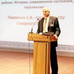 За кафедрой - профессор ГАУ Сев. зауралья С.А. Пахомчик