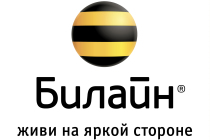 «Билайн» улучшил качество мобильной связи в Тюмени