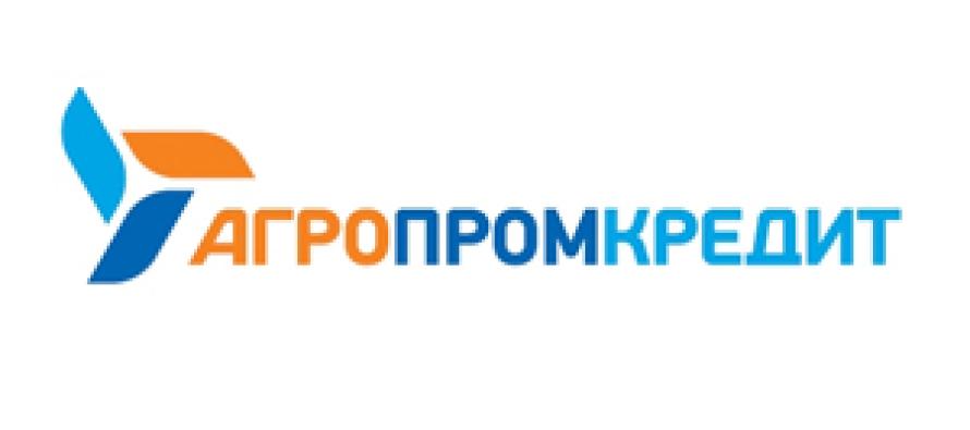 Банк «АГРОПРОМКРЕДИТ» установит круглосуточный банкомат в Коломне