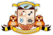 Создайте фамильный герб вместе с «Билайн»