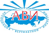 Компания ЗАО «Русские Вертолетные Системы» получат два медицинских «Ансата» в следующем году