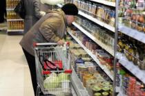 Индекс потребительского доверия в России стал минимальным за 11 лет