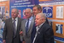 Эхо ВНОТ мероприятие в Москве_Штрассе