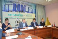Год Экологии в Тюменской области делает выверенные шаги