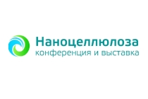 Конференция «Наноцеллюлоза — 2017»