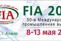 Заместитель министра промышленности и торговли Российской Федерации Александр Морозов возглавит российскую делегацию на промышленной выставке в Алжире