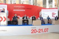 В Тюмени прошел форум «Сообщество»