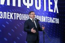 Важность цифровизации во всех направлениях жизни отметил губернатор Тюменской области Владимир Якушев