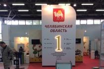 Челябинская область на окружной агропромышленной выставке была на высоте