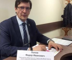 Общественный совет при департаменте труда и занятости населения Тюменской области участвует в развитии малого и среднего предпринимательства
