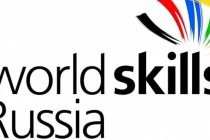 Профориентационные мероприятия и мастер-классы экспертов WorldSkills Russia прошли во Всероссийском детском центре <Смена>