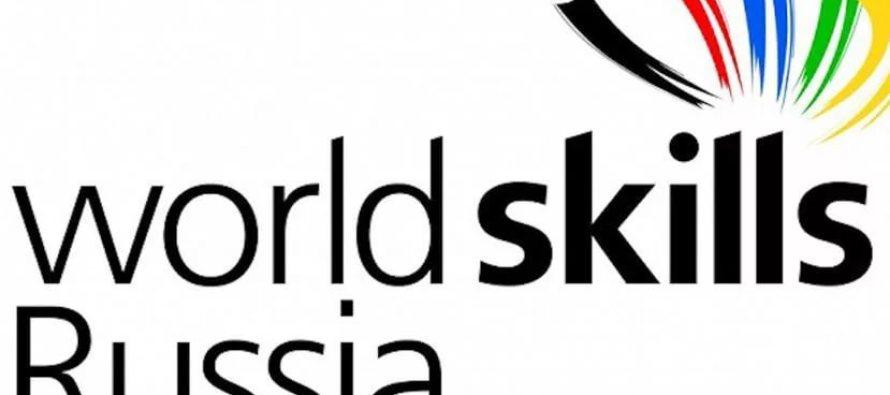 Эксперты и участники отборочного этапа WorldSkills Russia высоко оценили тюменскую площадку
