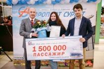 Пассажир Utair стал 1,5-миллионным в аэропорту Сургута