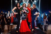 Елена Лизавенко стала победительницей конкурса красоты «Мисс Тюмень 2017», и будет представлять Тюмень на всероссийских конкурсах.