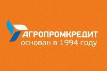 Банк АГРОПРОМКРЕДИТ запускает сервис переводов с карты на карту в системе Интернет-Банк