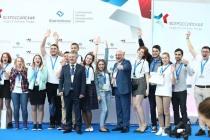 При поддержке Ростеха в Сочи пройдет молодежный форум «Будущее безопасного труда»