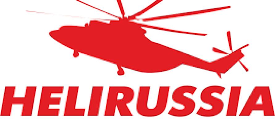 Во вторник, 15 мая, в Москве состоялась пресс-конференция «Итоги года и перспективы развития российской вертолетной индустрии»