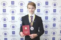 Тюменский школьник стал абсолютным победителем по экономике