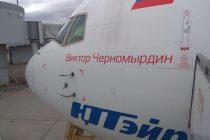 Utair присвоил самолету Boeing-767 с бортовым номером VP-BAG имя Виктора Черномырдина