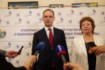 В Тюмени стартовал отборочный этап для участия в Финале VI Национального чемпионата «Молодые профессионалы» (WorldSkills Russia)