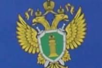 Органы прокуратуры Тюменской области выявили 255 нарушений законодательства в сфере миграционных отношений