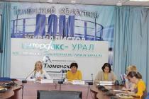 Вопросам безопасности труда в Тюменской области уделяется серьезное внимание